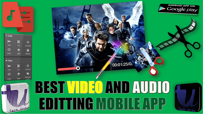BEST VIDEO AND AUDIO EDITING MOBILE APP | TIMBRE CUT JOIN CONVERT MOBILE VIDEO AND AUDIO[Urdu/Hindi] 1