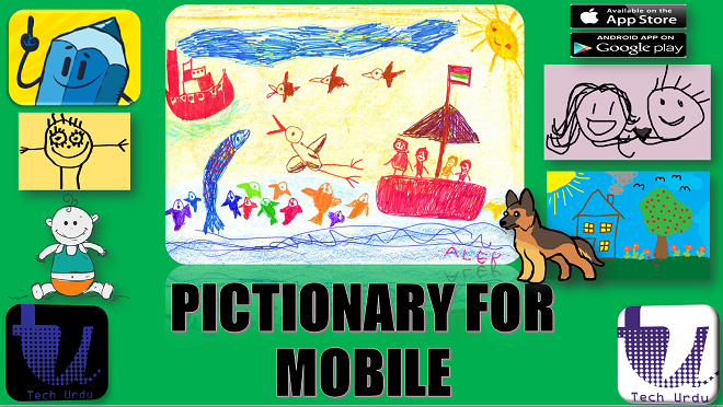 PICTIONARY | BEST ANDROID AND IOS PICTIONARY MOBILE APP | BEST DRAWING APP | 2017 APP [Urdu/Hindi] 1