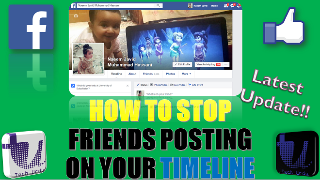 HOW TO STOP FRIENDS POSTING ON YOUR FACEBOOK TIMELINE | FACEBOOK TIMELINE TAG AND POSTS [Urdu/Hindi] 1