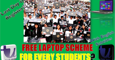 FREE LAPTOP SCHEME FOR EVERY STUDENT?? FREE LAPTOP SCHEME FOR STUDENTS WHATSAPP MESSAGE [Urdu/Hindi] 3