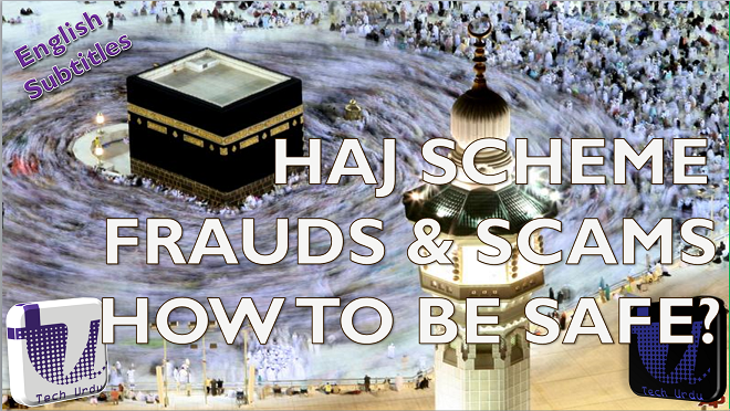 ? HAJJ FRAUDS AND SCAMS - KNOW THE REALITY   HOW TO IDENTIFY A HAJJ SCHEME IS FAKE OR REAL[Urdu/Hindi 1