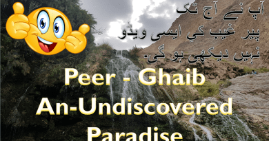 Peer Ghaib Bolan - A Never-Seen Before Video? | Majestic Pakistan 2