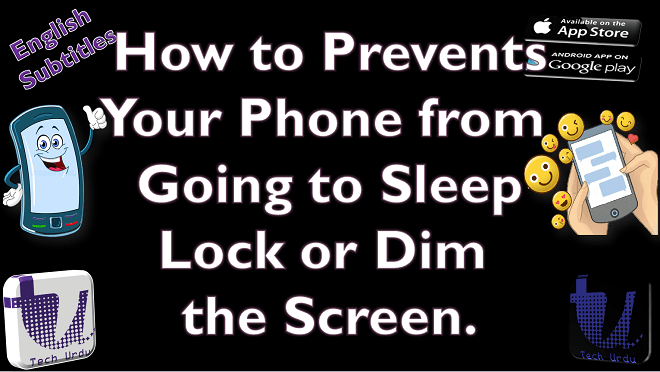 HOW TO PREVENT PHONE FROM GOING TO SLEEP? LOCK? OR DIM THE SCREEN |CAFFEINE MOBILE APP[Urdu/Hindi] 1
