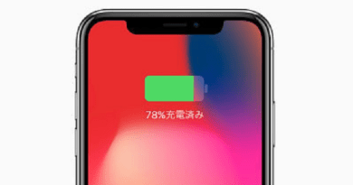 Iphone x fast charging is slow