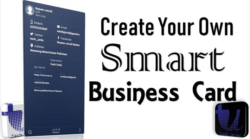 Smart Business Card - Tech Urdu