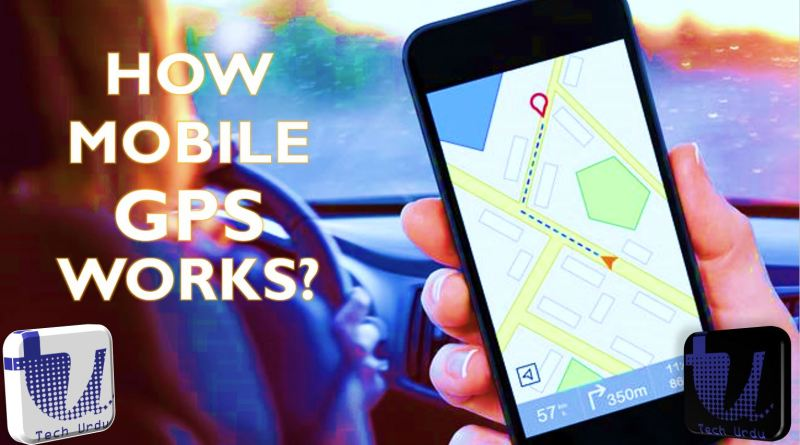 How does GPS work on Phone - Tech Urdu