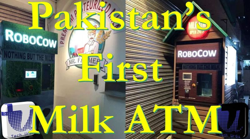 Pakistan's First 'Milk ATM' - RoboCow