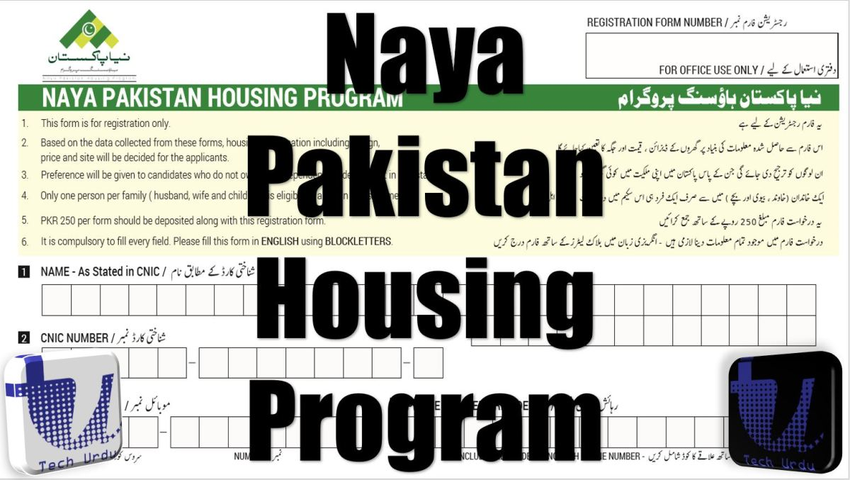 Naya Pakistan Housing Scheme - How to Apply?