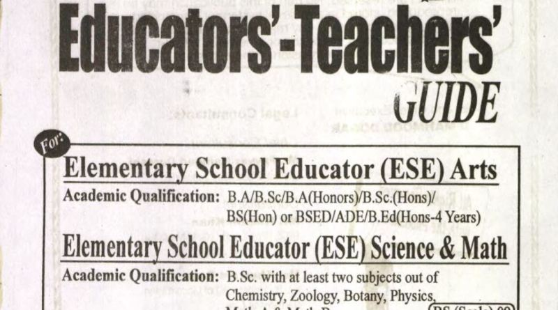 Dogars Educators' Teachers' NTS Guide for ESE Arts, Science & Maths with NTS Solved Papers
