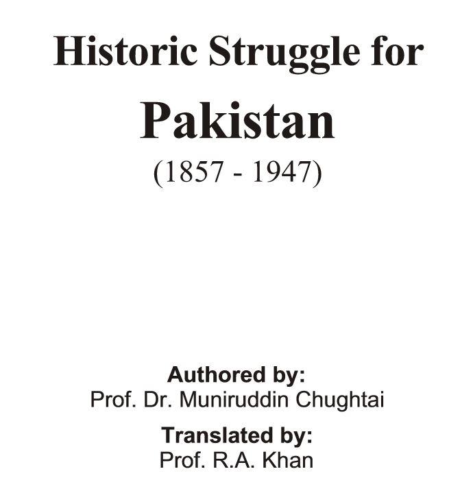 Historic Struggle for Pakistan (1857 to 1947) by Prof. Dr. Muniruddin Chughtai