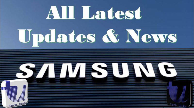 Samsung All Latest Updates & News