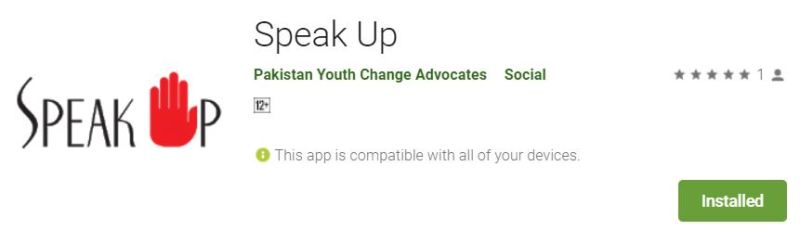 Iqra University Students Develop a Mobile App to Report Sexual Harassment - Tech Urdu