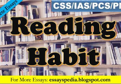 Reading Habit | Complete Essay - Tech Urdu