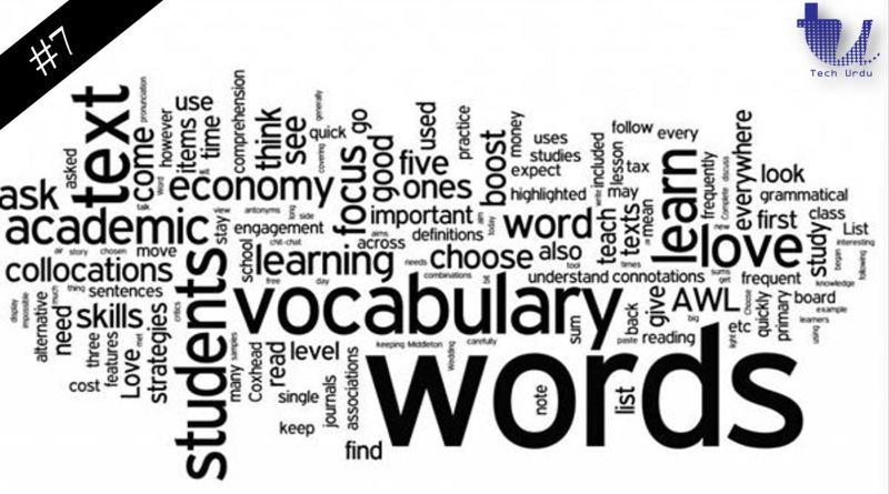 #7: Your Weekly Vocabulary List - Tech Urdu