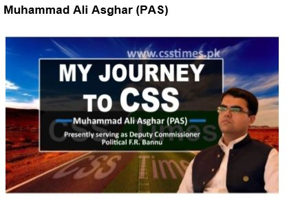 CSS Journey of a PAS Officer (Muhammad Asghar - PAS) - Tech Urdu