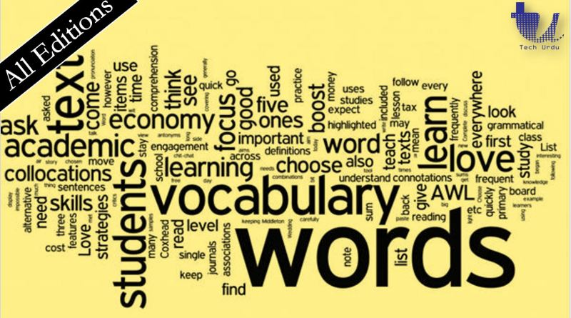 Your Weekly Vocabulary (All Previous Editions) - Tech Urdu