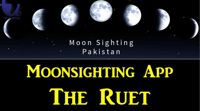 Moon Sighting Mobile Application 'The Ruet' Launched - Tech Urdu
