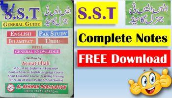 S.S.T General Guide (Free Download Complete Book PDF) English, Pakistan Studies, Islamiat, Urdu, General Knowledge - Tech Urdu