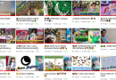 The Youngest YouTuber of Pakistan is a 4 Years Old Girl
