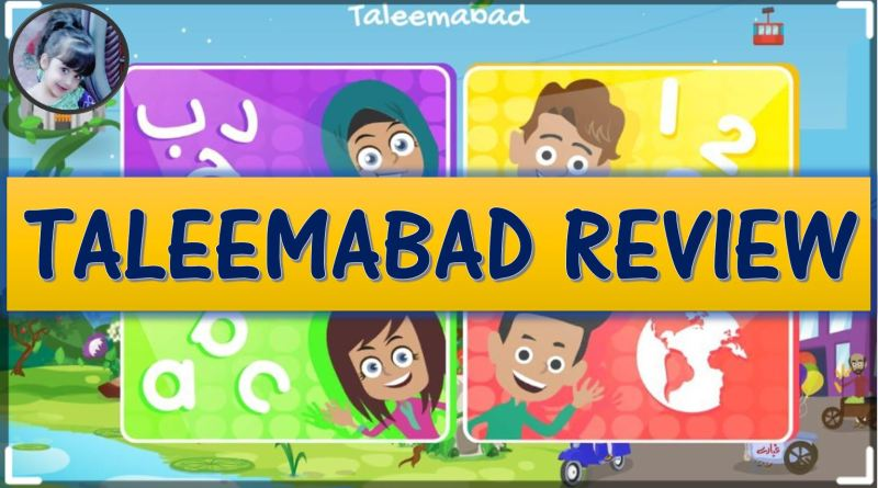 Taleemabad Learning App | Most Comprehensive Review - techurdu