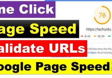 Google Speed - Get Faster Page Speeds using Google Search Console - techurdu.net