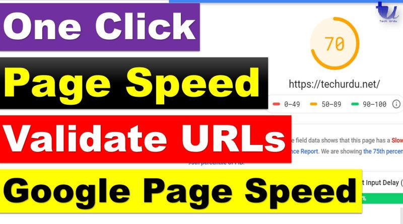 Google Speed - Get Faster Page Speeds using Google Search Console - techurdu.net