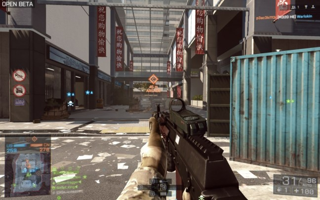 battlefield-4-multiplayer-beta-experience-3