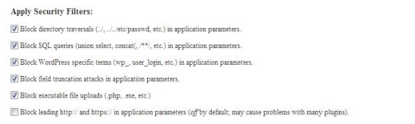 wordpress-firewall-security-filter