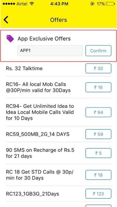 1GB 3G/2G Data At Rs.1
