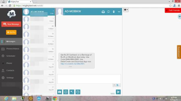 How To Receive All Your Android SMS On PC