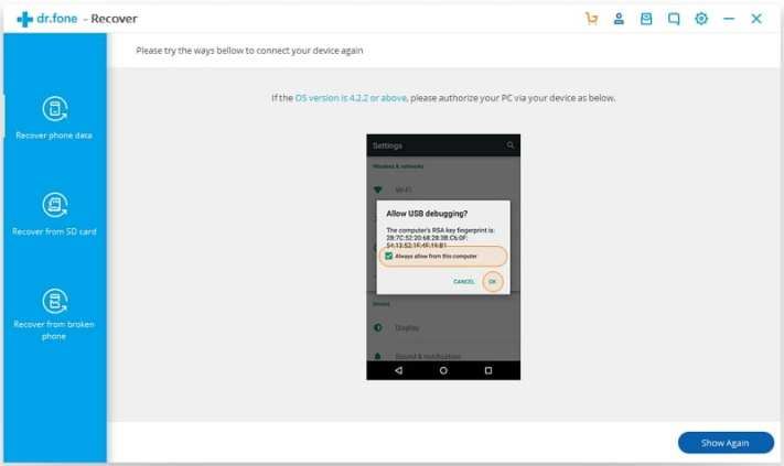 Recover Deleted Text Messages And Lost Files On Android Devices