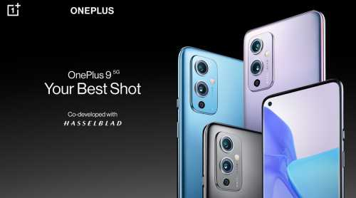 OnePlus 9 Series India Launch, Price, Specifications & Other Details