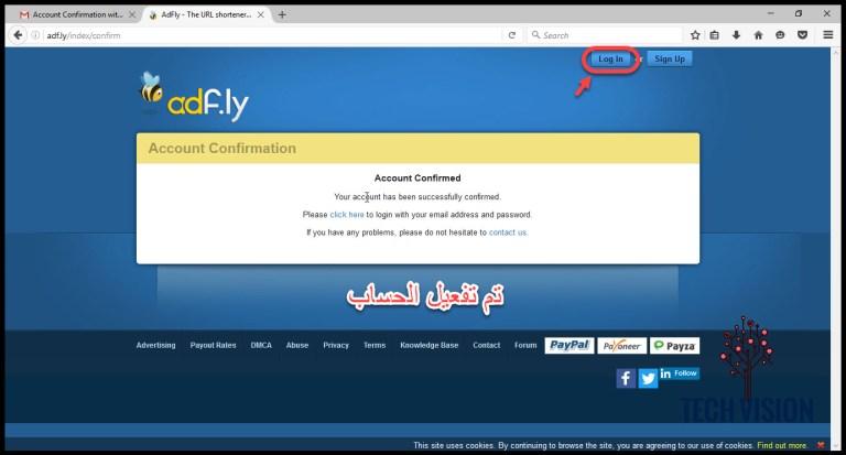 موقع adfly وطريقة الربح 6.jpg?resize=768,413&ssl=1