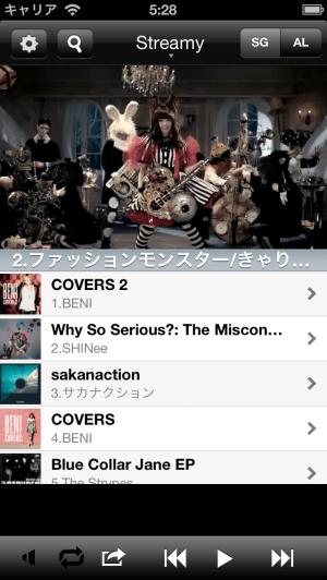 iOSシミュレータのスクリーンショット 2013.04.29 5.28.03
