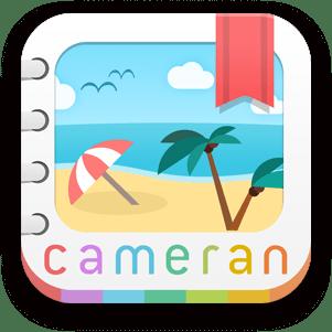今度は「cameran アルバム」、蜷川実花監修アプリからSNS・ツール系と進化する理由とは? 【@maskin】