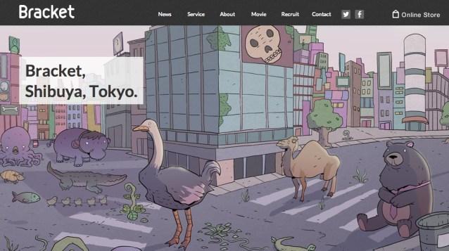 スタートトゥデイ、STORES.jpのブラケットを完全子会社化 【@maskin】