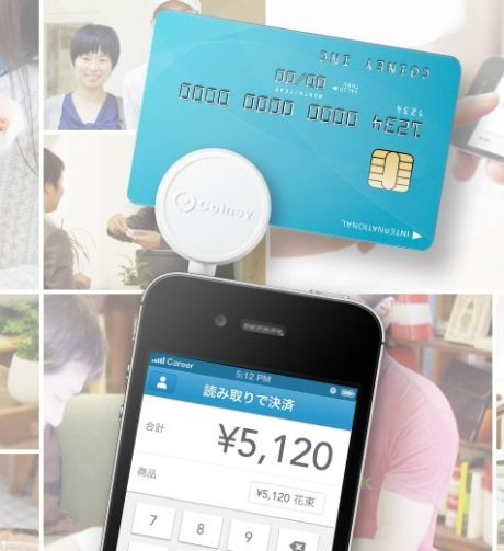 モバイル決済 コイニー、手数料を3.24%に改訂 8月21日より 【増田 @maskin】