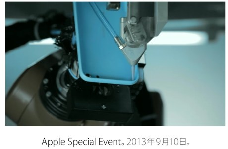 Appleのスペシャルイベント、動画が公開【増田 @maskin】
