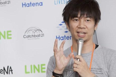 伊藤直也 氏、グロースプラットフォームKAIZENに技術顧問として参画 【@maskin】