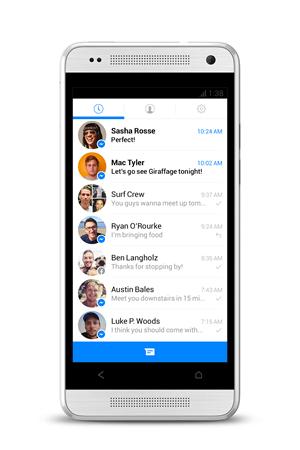 Facebook、Androidアプリで電話番号によるメッセージ送信実験 アカウントは不要  【@maskin】