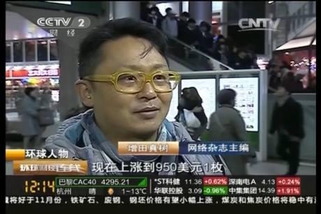 P2P通貨ビットコイン暴落、TechWave編集長が中国CCTVでコメント 【@maskin】