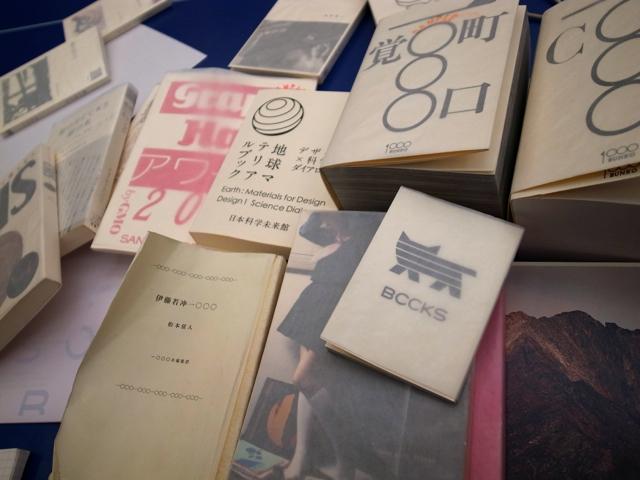 購入者ごとに内容が異なる本を出版、BCCKSがパーソナライズドサービス展開 【@maskin】