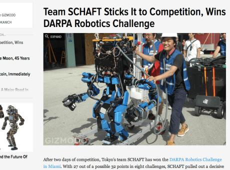 日本のロボットベンチャー「SCHAFT」、NASAやMITを退け「世界一」を証明【@itmsc】