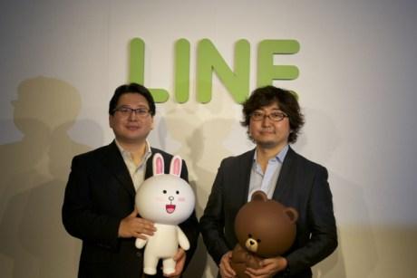 LINE、ニューヨーク市場での上場申請 【@maskin】