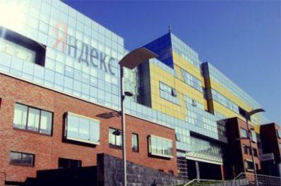 HQ_Yandex