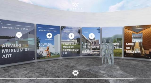 訪日観光客向けバーチャル美術館「IJC MUSEUM」が公開。WebGLを活用して展示物を再現