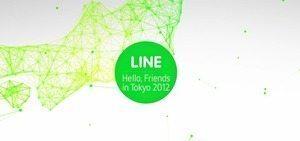 「LINE」がプラットフォーム化、ゲーム展開も【増田 @maskin】#IVS