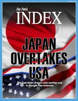 遂に日本が米国を抜く、Androidアプリ世界売上 月ランクではコロプラは圏外から2位に浮上 【増田 @maskin】
