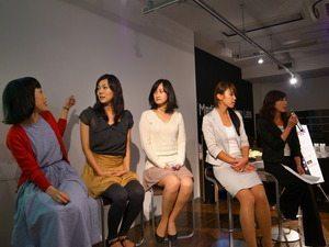 """女性5人のスタートアップ「Quintech」が """"男性禁止"""" キックオフイベント  【増田 @maskin】"""