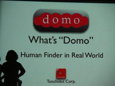 スケスケ社会を実現する頓智ドット「DOMO」構想が明らかに  (#ivs) 【増田(@maskin)真樹】